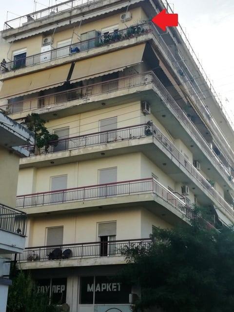 Διαμέρισμα 5ου ορόφου